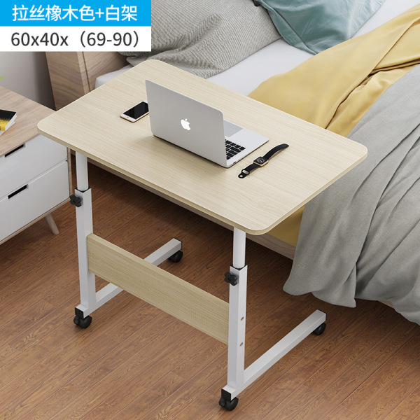 MANSFIELD Movable Adjustable Bedside Study Laptop Computer Table Desk for Bedrooms with Wheels