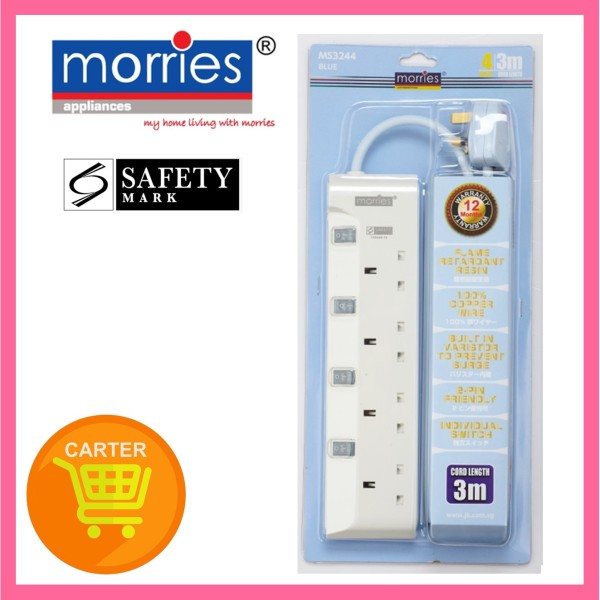 MORRIES MS 3244B (BLUE) 4WAY EXTENSION CORD 3M W/ SURGE PROTECTOR
