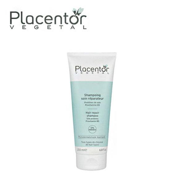 Buy Placentor Vegetal Hair Repair Shampoo Singapore