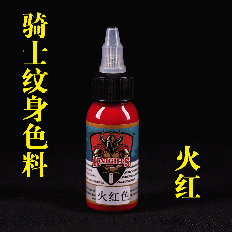 Buy America Knight Tattoo Pigment-Red Knight Color Tattoo Pigment Tattoo Pigment Color Tattoo Care Solution Singapore
