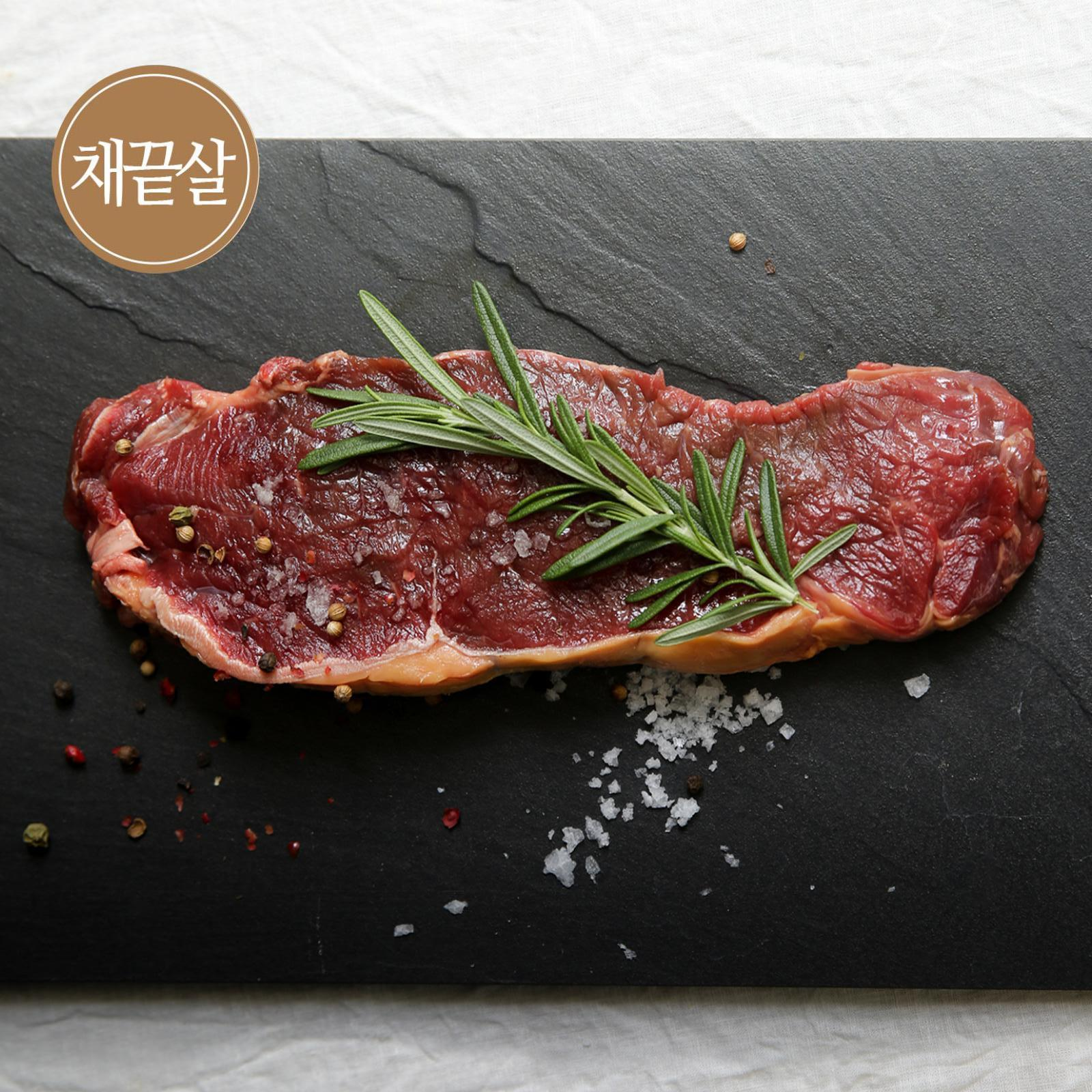 The Butcher's Dining Grass Fed Prime Striploin Beef Steak - New Zealand