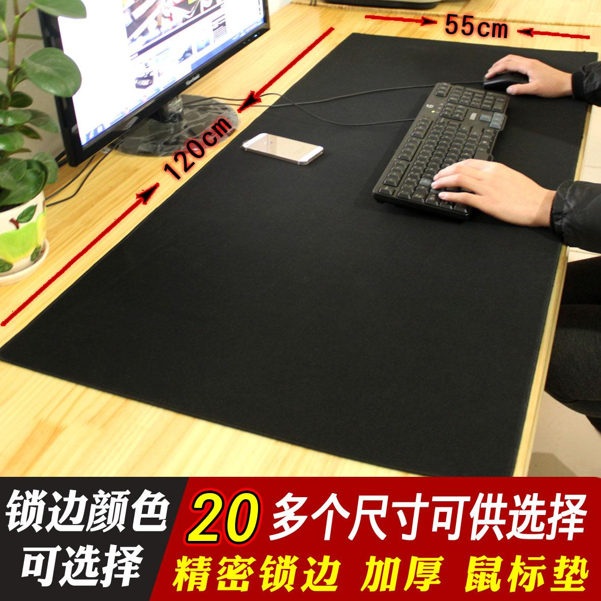 Gaming Mouse Mat cf lol Mouse Pad Large Thick Large Size Lock Covered Edge Desk Pad