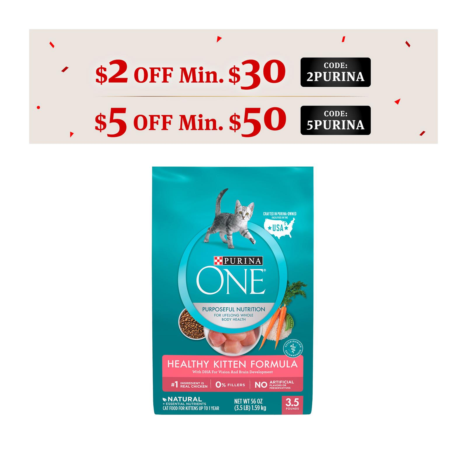 Purina ONE Cat Healthy Kitten Formula Dry Cat Food