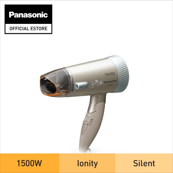 Buy Panasonic EH-NE42-N685 1500W Silent Hair Dryer with ionity Singapore