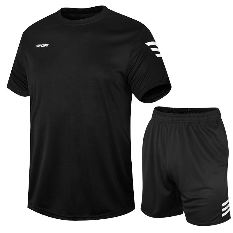 c99cf641 Sports Set Male Summer Thin Section Quick-Drying Basketball Wear Short  Sleeve Loose Shorts Fitness Running Clothes Sweat Absorbing Breathable