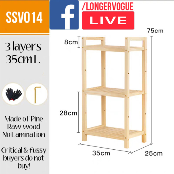 Bamboo wood DIY multipurpos storage shelf flower shelf kitchen rack bathroom storage living room bookcase organizer SSV014