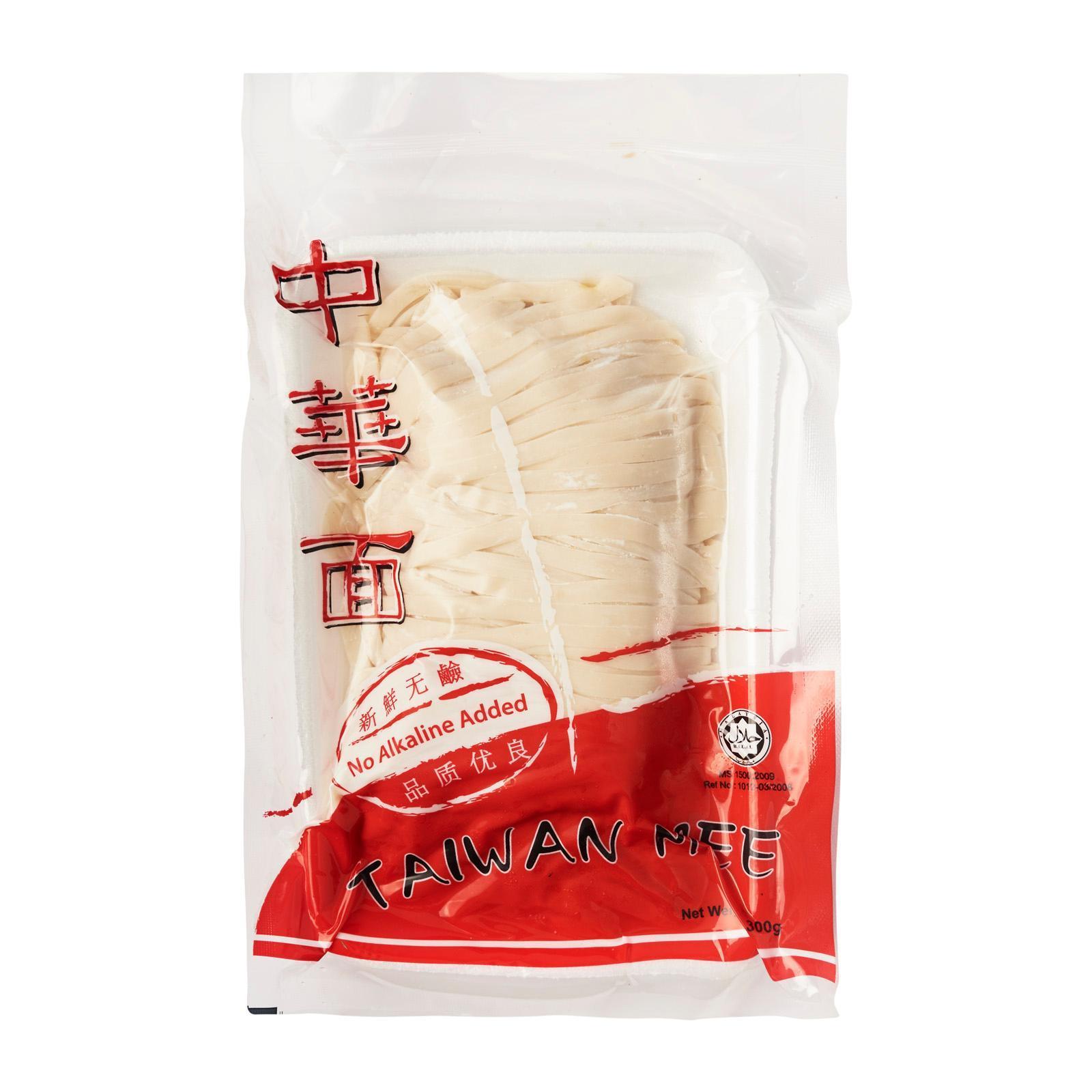 Jjw Taiwan Ban Mian By Redmart.
