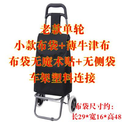 09b6a246430d Clothing Portable Luggage Trolley Mini Ultra-Light Cloth Bag Stairs Two  Wheels Trailer Folding Grocery Shopping Luggage