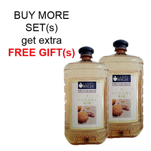 Buy LAMPE BERGER LB ESSENTIAL OIL 2L SET (2 BOTTLES) - OCEANE (佛手柑) Singapore