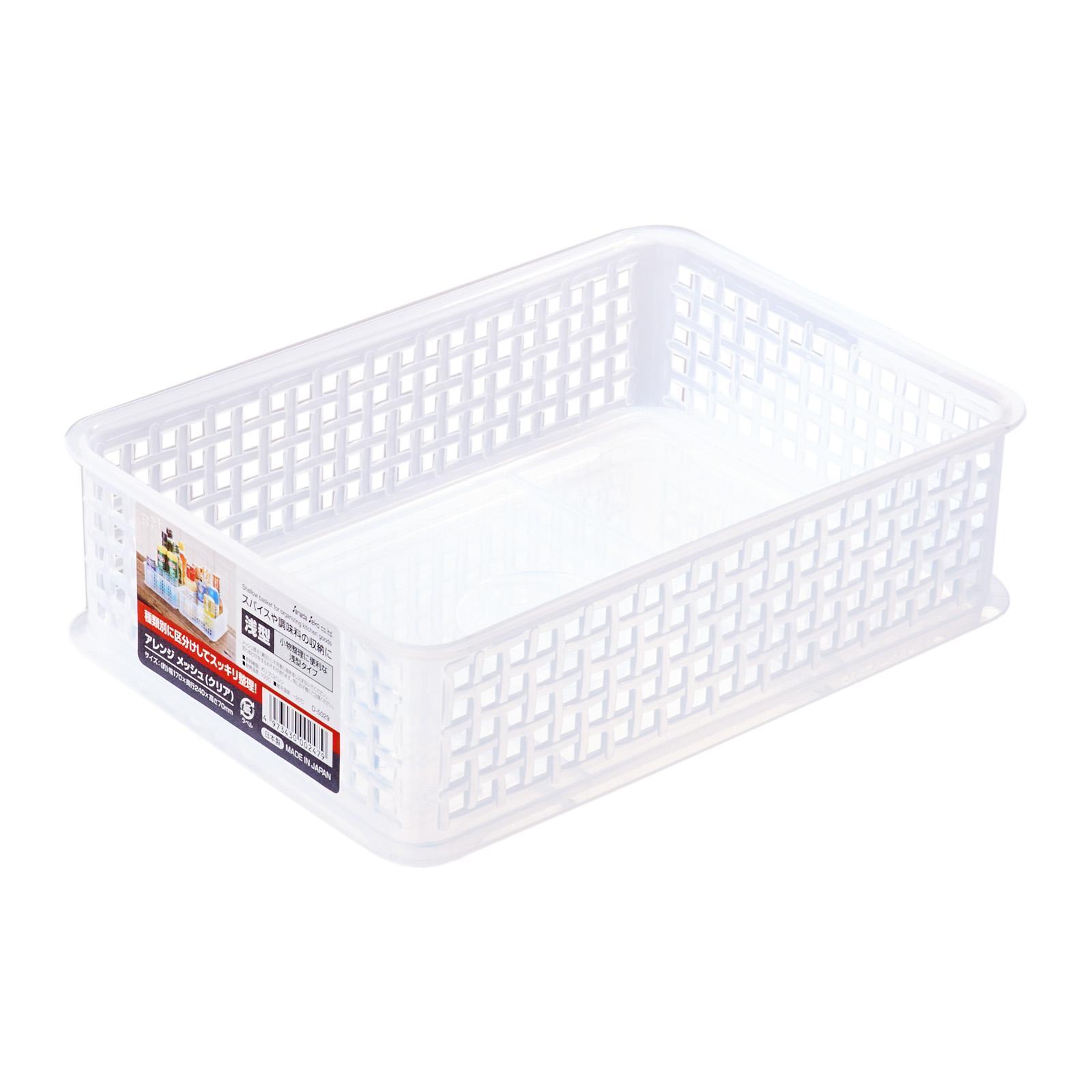 Sanada Seiko Storage Basket Mesh/Clear
