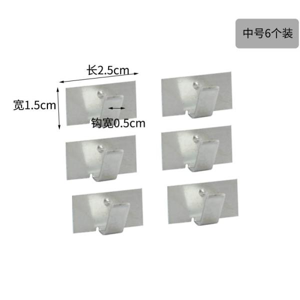 Mi mu Wire Fixed Clip with Viscose Wire Holder Adhesive Wire Plating Tank Cable Cord Manager