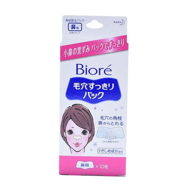Buy Biore Pore Cleaning Nose Patch Blackhead Removing White 10 Pieces Singapore