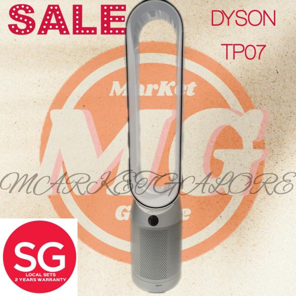 DYSON Purifier Cool air purifier tower fan TP07 NEW . AUTHENTIC! Singapore