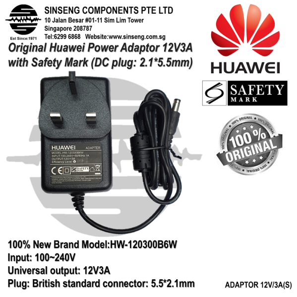 Original Huawei Power Adaptor 12V 3A with Safety Mark (Power Adapter DC plug: 5.5mm x 2.1mm) For:CCTV Camera, IP Camera, LED Lights