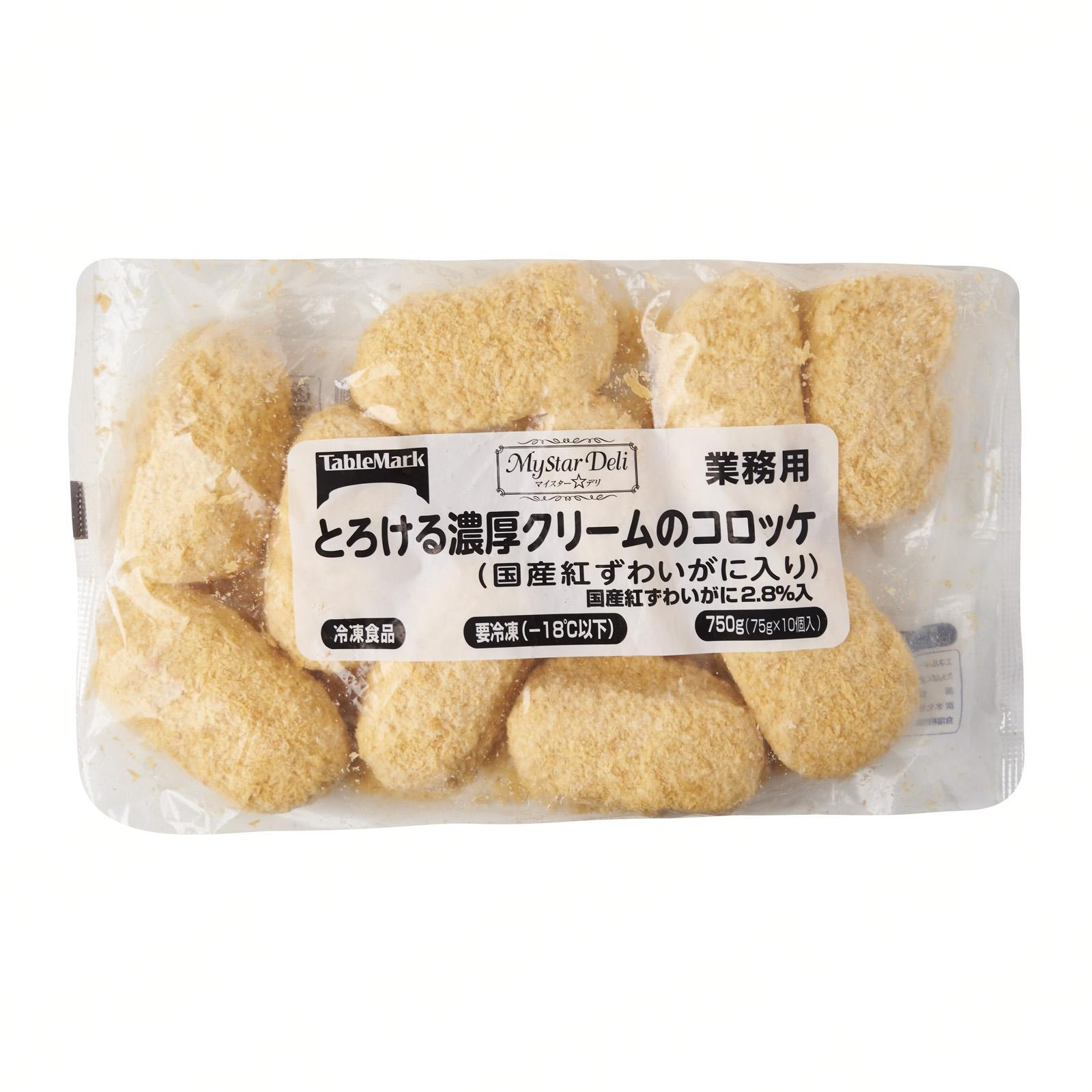 Tablemark Kani Crab Cream Croquette - Frozen - Jetro Special By Redmart