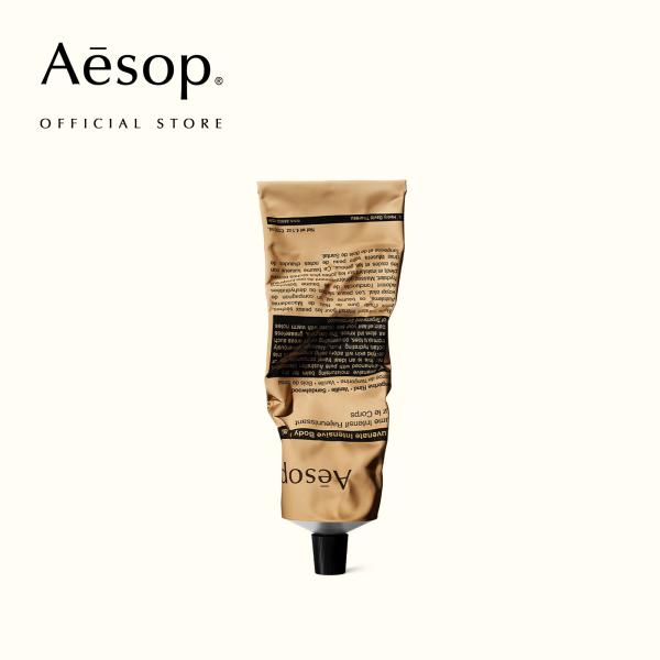 Buy Aesop Rejuvenate Intensive Body Balm 100mL Singapore