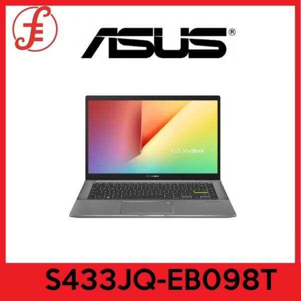 Asus Vivobook 14 S433JQ-EB098T/14/ i7-1065G7/8GB DDR4/1TB PCIe SSD/GDDR5 2GB NVIDIA® GeForce® MX350 (S433JQ-EB098T)