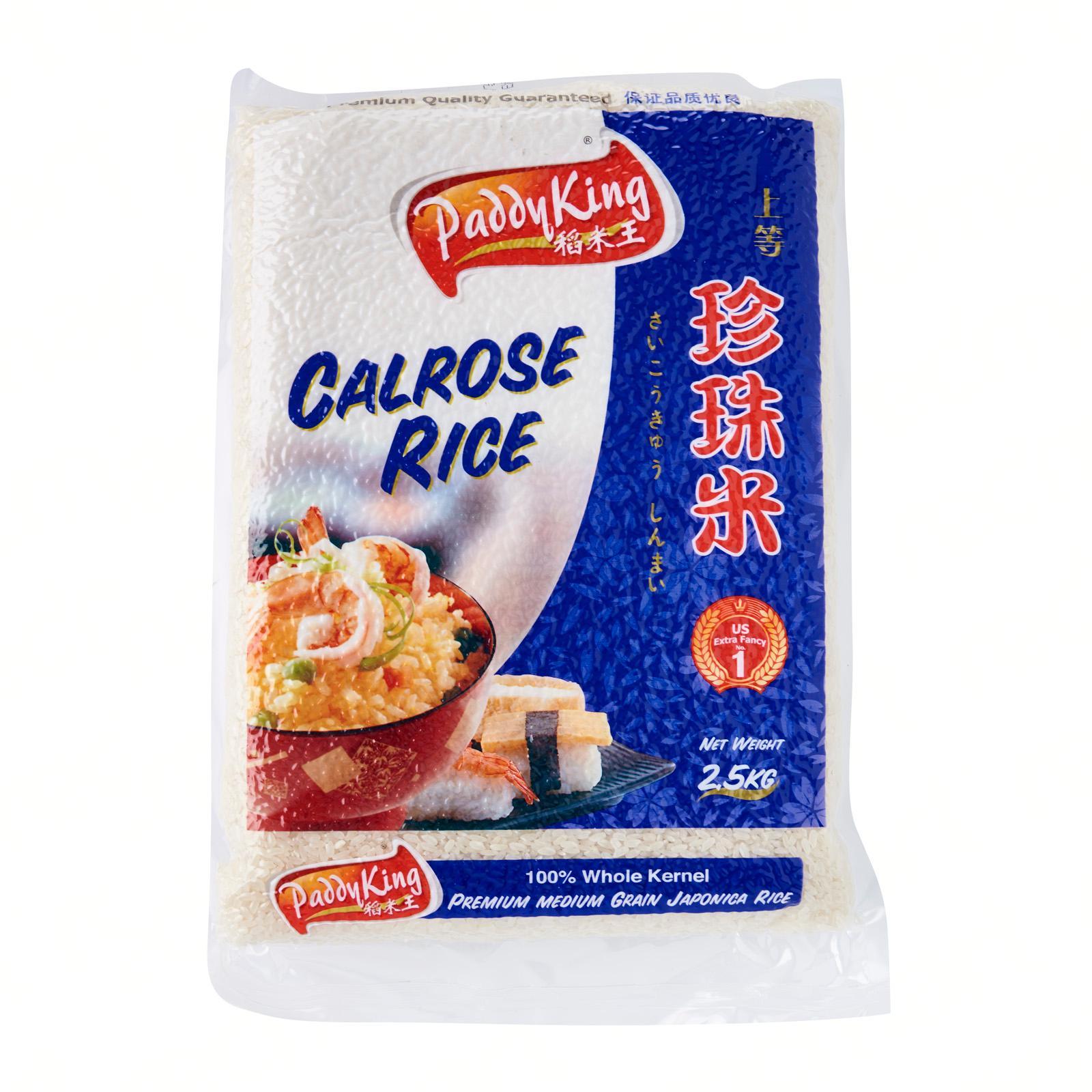Paddyking USA Premium Calrose Rice