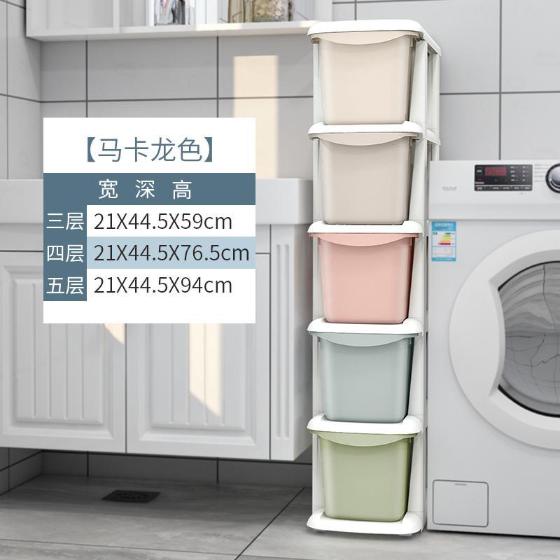 21/37 Cm Kitchen between Storage Rack Drawer-type Bathroom Multilayer Gap Storage Shelf Snacks Storage Cabinet