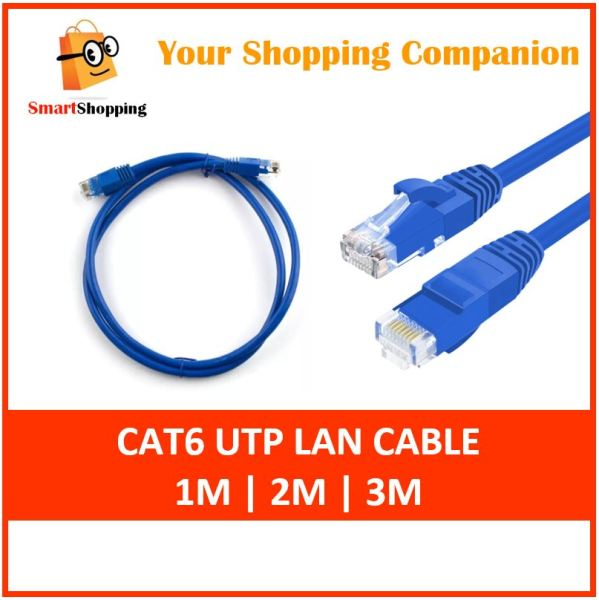 CAT6 UTP Lan Cable 1M | 2M | 3M Internet Cable Computer Ethernet Cable