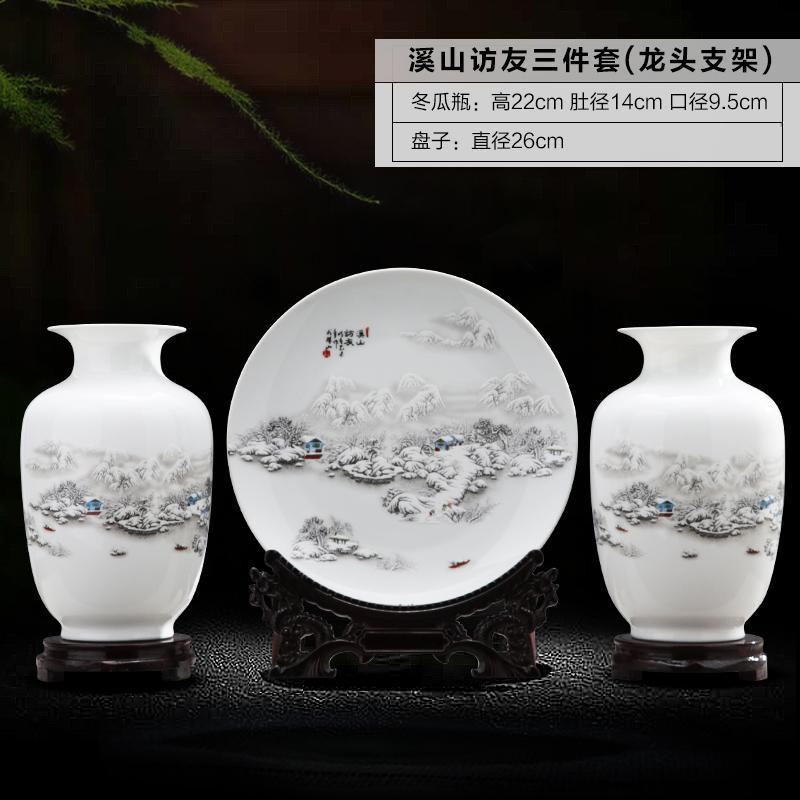 Jingdezhen Porcelain Small Vase Dried Flower Ceramic Ornament Three-piece Set Living Room Flower Arrangement Chinese Style 58 Decorations Porcelain