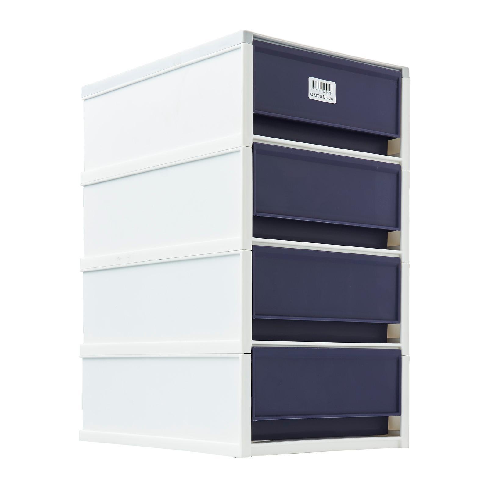 Citylife 10L Frost Mini 4 Tier Cabinet (Medium)