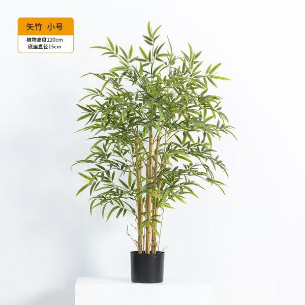 Fake Bamboo Artificial Plant Potted Plant Northern Europe Indoors And Outdoors Partition Retaining Wall Decoration Living Room Green Vegetation Bonsaii Made View