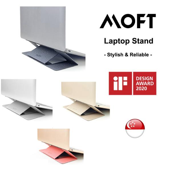 [SG] MOFT Laptop Stand Gen 2 with Heat Ventilation