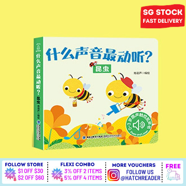 [SG Stock] Whats That Sound?  Insect English Chinese Bilingual book Interactive Audio for children kids baby toddler 0 1 2 3 4 5 6 years old - learning words picture early education board book