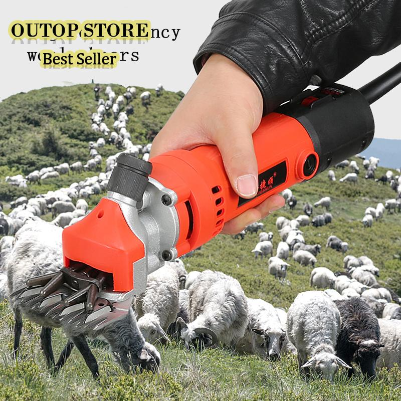 OUTOP 750W 220V 6Modes Speed Electric Sheep Shearing Cutter Goat Hair Shaving Push Trimmer Tool with Box(European Regulation)