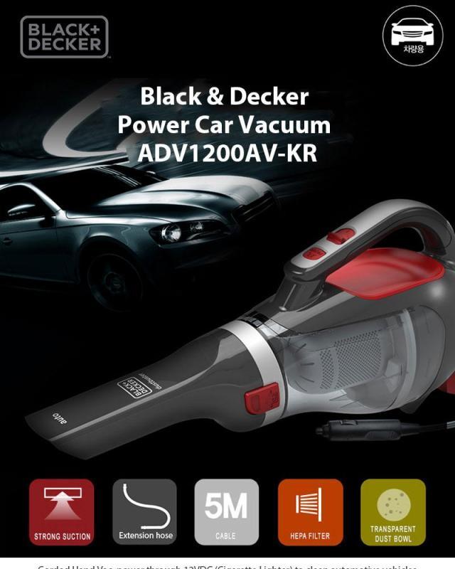 Black and Decker ADV1200-KR 12V Cyclonic Car Dustbuster Vac Singapore