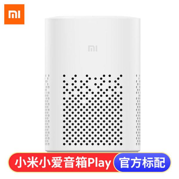 【Ready In Stock】Xiaomi Xiao-I Speaker Play Xiao-I Smart Speaker Home Bluetooth AI Robot Xiaoai Voice-Controlled Audio Singapore