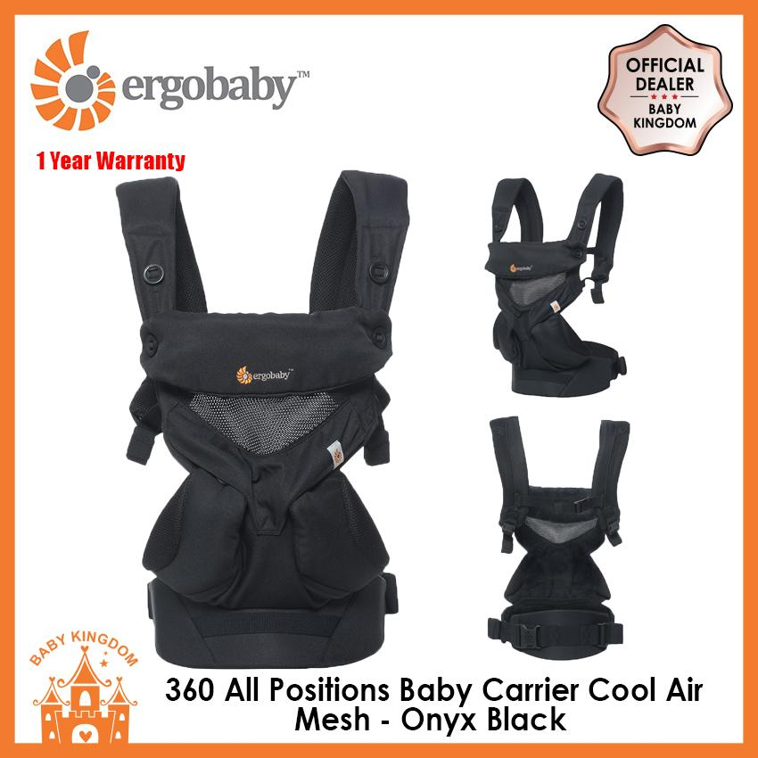 162506ff56a Ergobaby Four Position Cool Air Mesh Carrier - 4 Color available