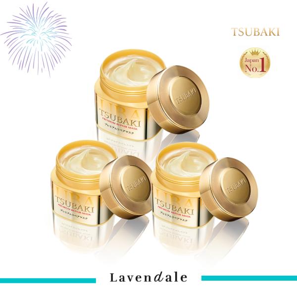 Buy [Triple Bundle] TSUBAKI Popular Premium Hair Repair Mask Singapore