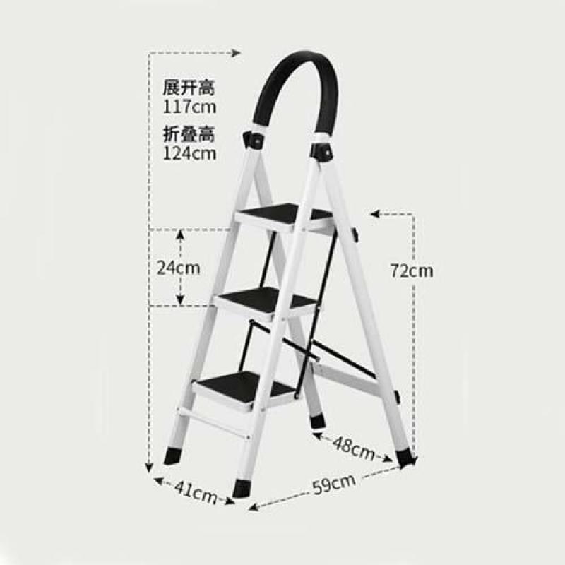 Ladder / Household Ladders (3-4 steps, Carbon steel)