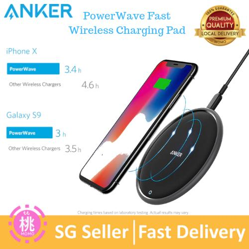 Latest Anker Phone Wireless Chargers Products | Enjoy Huge Discounts