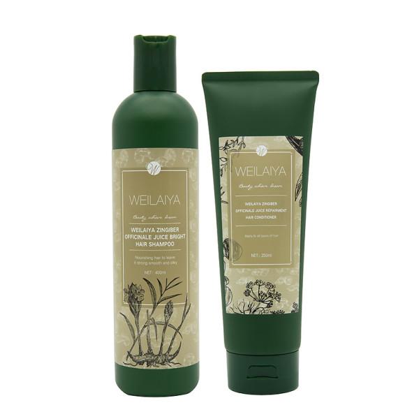 Buy WEILAIYA Shampoo 400ml + Conditional 250ml + Sample set (Zingiber Officinale) Singapore