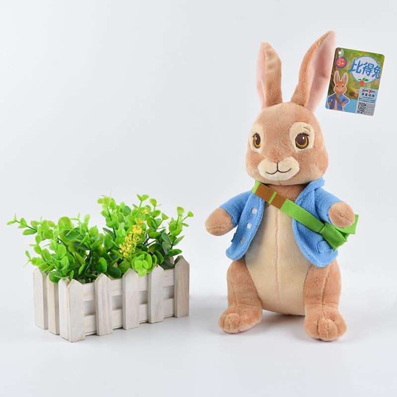 Peter rabbit Doll Plush Toys Jiejie the Short-Tailed Lily Children Plush  Bunny Baby Female 08d0e7370