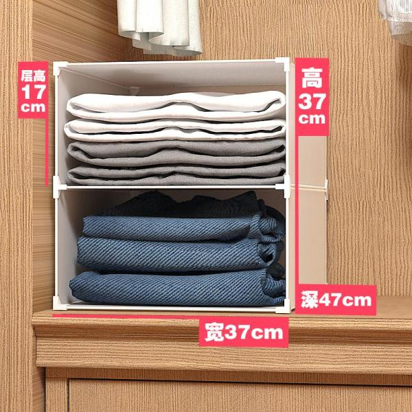Closet Storage Rack Cabinet Partition Dormitory Layered Closet Storage Useful Product Dormitory Within the Cabinet Separated Storage Shelf