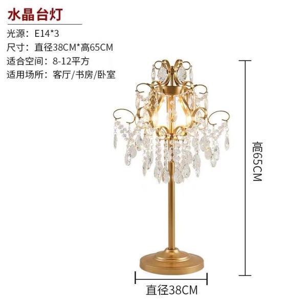 Northern Europe Post-modern Living Room Crystal Floor Lamp Vintage Iron Art Cool Glorious Luxury Standing Bedroom Floor Lamp