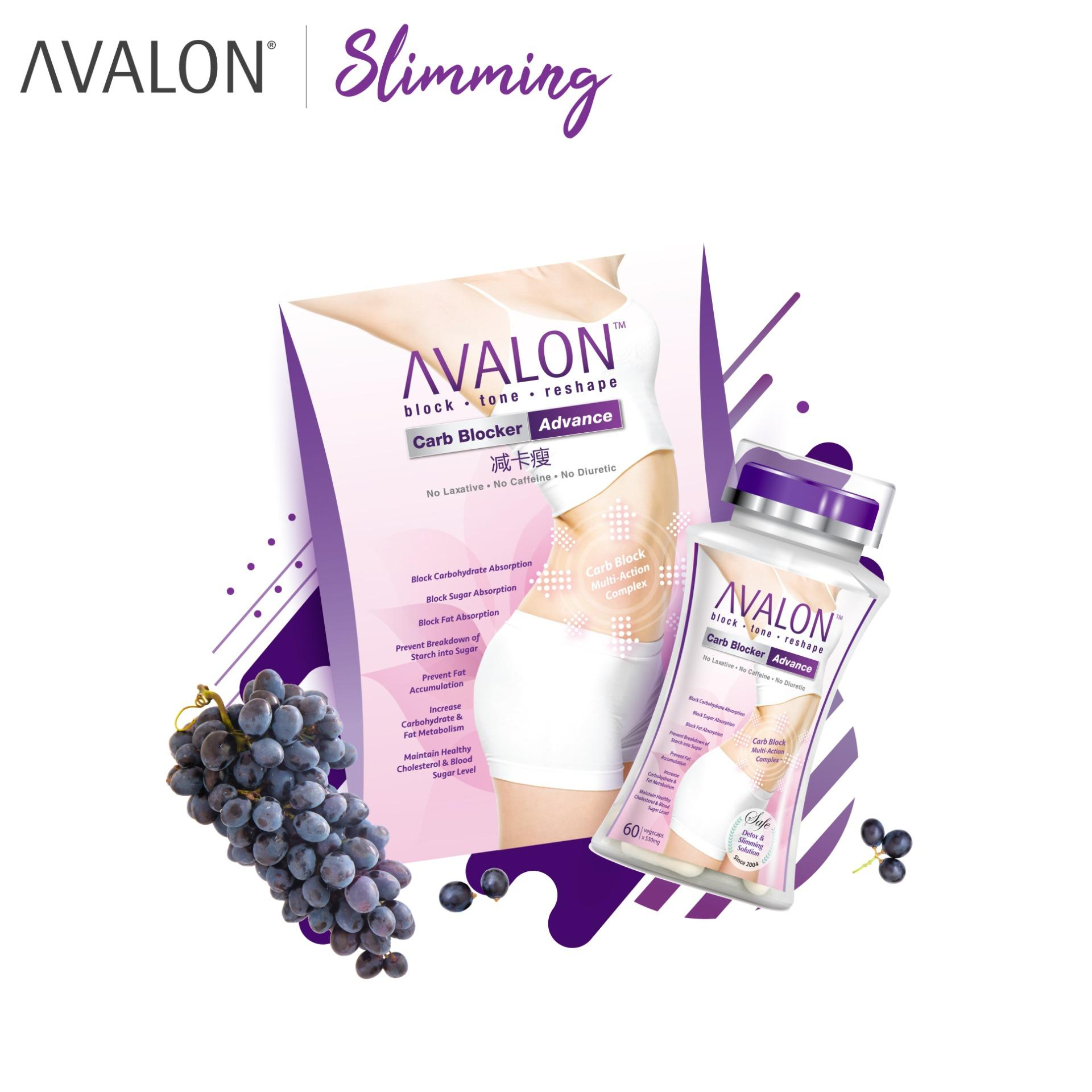 Avalon Carb Blocker By Avalon Official E-Store.