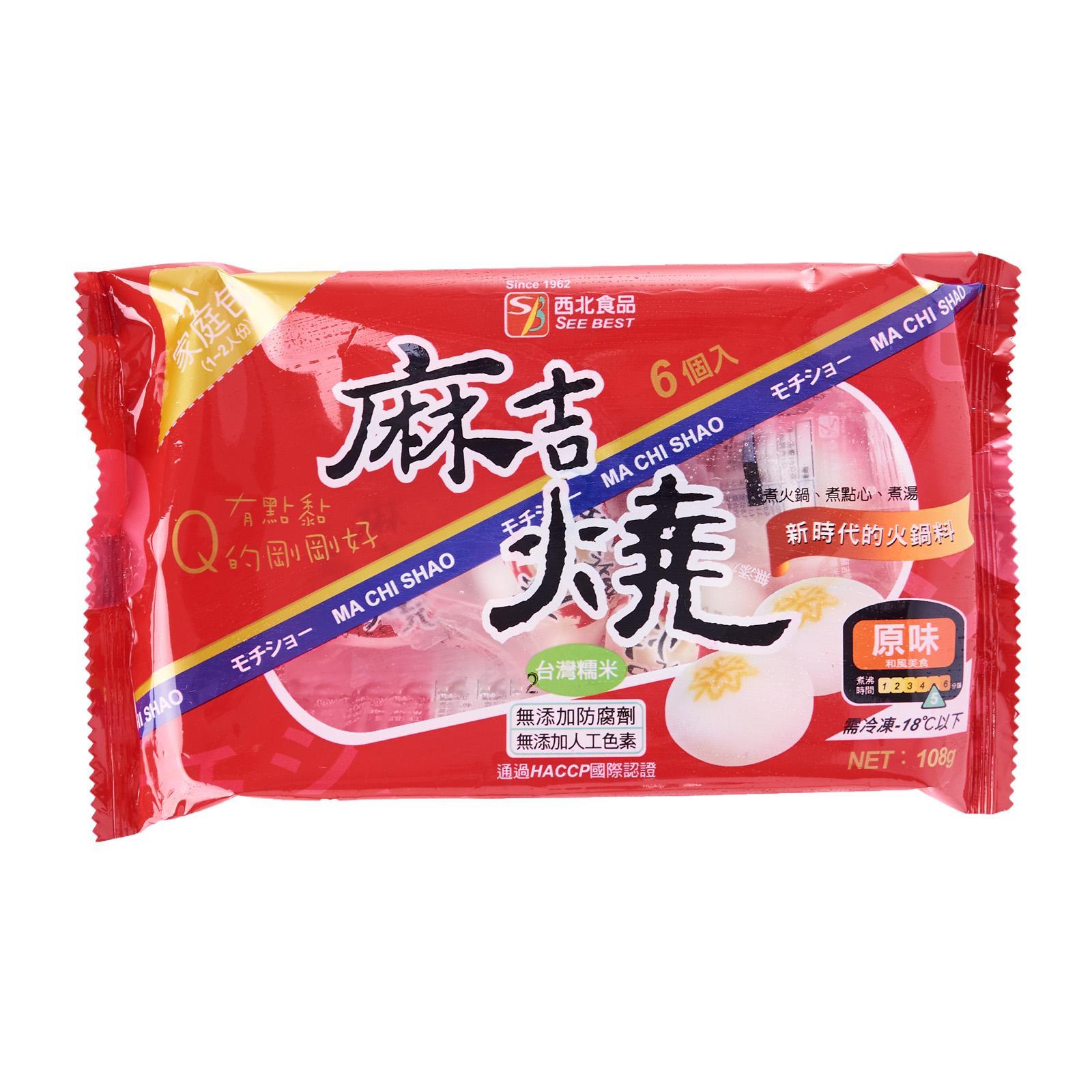 seebest Si Bei Ma Chi Shao Original Flavour Dumplings - Frozen