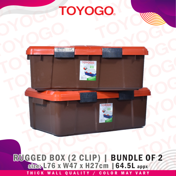Toyogo Rugged Box 2 Clip (Bundle of 2) (8606) W21