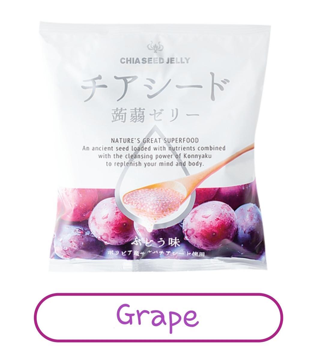 *bundle Of 2* Chia Seed Jelly From Japan - Non Halal By En En Shop.