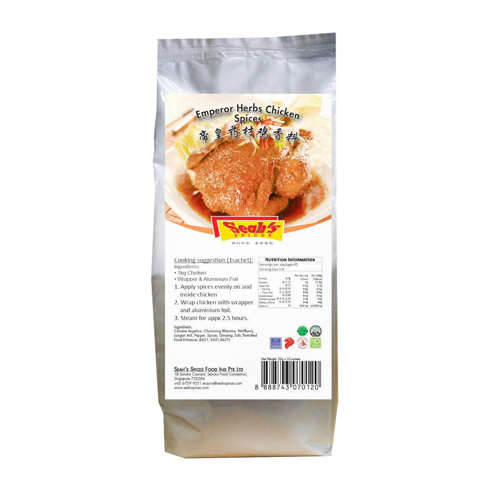 Seahs Spices - Emperor Herbs Chicken Spices - 23g X 3 Pack (charges Includes Shipping Fee) By Best Buy Mini Mart.