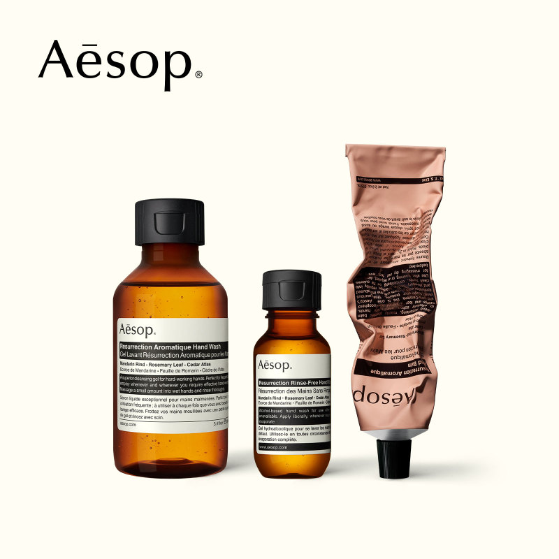 Buy Aesop Resurrection Portable Hand Care Kit Singapore