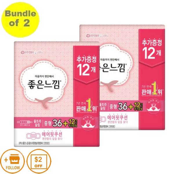 Buy Korea Good Feel Ultra Slim 24cm Sanitary Pad with wings for Women, Flexible Feminine Care Protection; Ultimate Absorbency [Twin Pack]; Smoove1 Singapore
