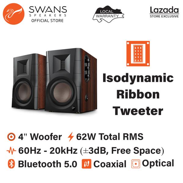 HiVi Swanspeakers D100 Active Bluetooth 5.0 Multimedia Desktop Speakers Singapore