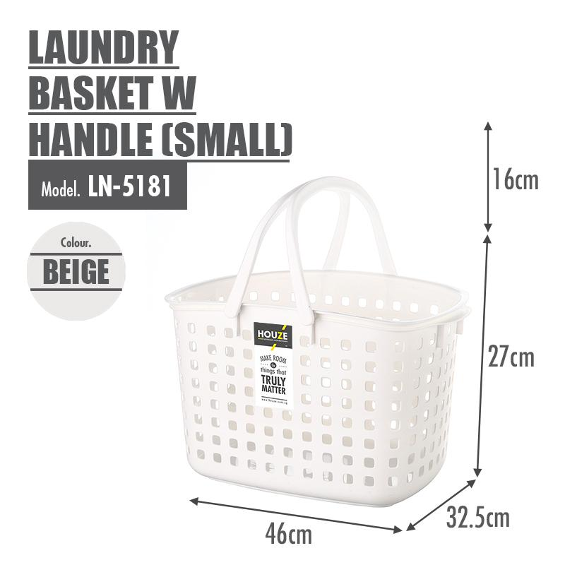 HOUZE - Laundry Basket with Handle (Small: 44.5x31x27cm)