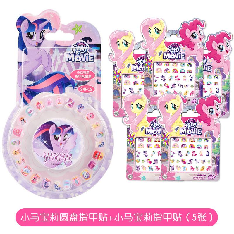 My Little Pony Children Nail Patch Manicure Finished Product Removable Princess Girls Waterproof Cartoon Nail Sticker By Taobao Collection.